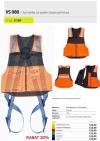 Kamizelka do szelek bezpieczeństwa Protekt VS 080